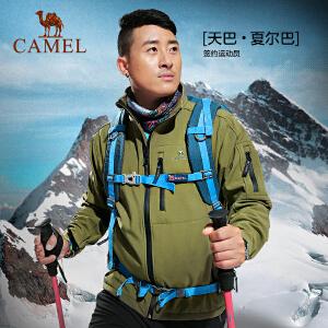 camel骆驼户外软壳衣 男款休闲保暖抓绒内里软壳衣
