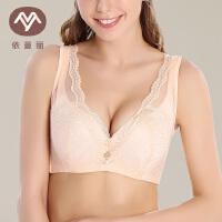 依曼丽大胸显小薄款文胸背心式 性感聚拢调整型大码胸罩胖mm内衣