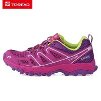 【一件3折】探路者徒步鞋 春夏户外女式透气舒适耐磨徒步鞋KFAG82087