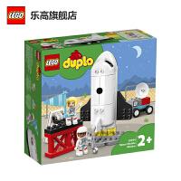 LEGO乐高积木 得宝系列10944 航空任务2岁+生日礼物 大颗粒早教儿童玩具 男孩女孩