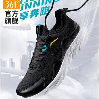 【券后预估价:104】361男鞋运动鞋2021夏季新款轻便减震跑鞋361度网面透气跑步鞋男子