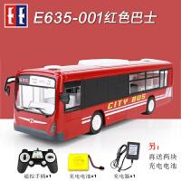 大号电动遥控公交车玩具仿真充电儿童公共汽车巴士大巴车模型车摸 红色大巴士 一键开门 双鹰正品 三电一充 终生保修