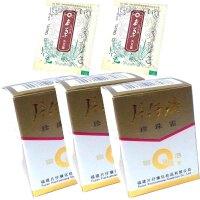 片仔癀珍珠霜25g三瓶装 中华老字号 水包油 清爽型