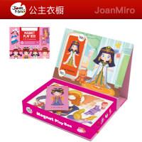 儿童磁贴拼图游戏盒磁力片早教玩具宝宝磁铁书交通认知