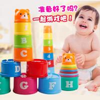 贝乐康 趣味叠杯乐叠叠乐玩具叠叠杯套杯层层叠 培养宝宝动手