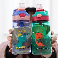 儿童水杯防摔防漏学生水杯夏季男童塑料杯子女童吸管杯便携可爱