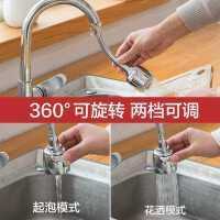 (包邮)厨房水龙头防溅头嘴延伸器过滤器家用自来水花洒*节水器净水器