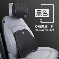汽车腰靠垫腰垫靠背护腰司机座椅记忆棉腰枕车用腰部支撑腰托靠枕