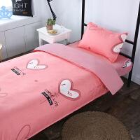 学生宿舍1米床上用品三件套加厚床单被套0.9米上下铺1.2m单人套件