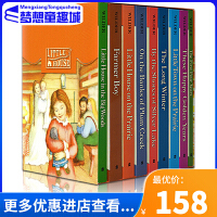 Little House 草原上的小木屋故事系列 英文原版 9本全套装 纽伯瑞儿童文学奖作品