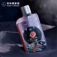 太空玫瑰香氛沐浴露淡香水沐浴乳液女士留香持久