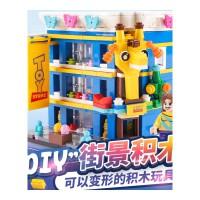 儿童积木拼装玩具男孩小颗粒塑料拼插小孩宝宝智力开发拼图男孩儿童宝宝玩具 310颗粒 街景积木