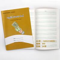 深圳市九年义务教育统一系列作业本:English Exercise Book(供深圳市小学4-6年级学生使用)32K/