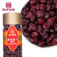 【如水蔓越莓干600g/桶】蜜饯烘焙蔓越莓干无核梅干果干零食特产