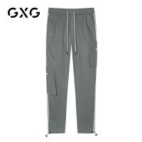 【特价】GXG男装 2021春季休闲灰色长裤束脚运动裤GY102420GV