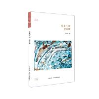 天龙八部:护法神・华夏文库佛教书系