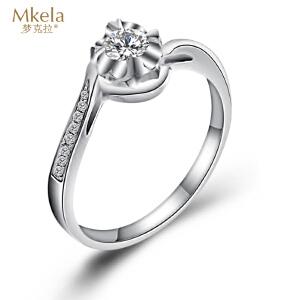 梦克拉 pt950铂金钻石戒指结婚戒指 璀璨 20分钻戒钻石戒指 可礼品卡购买