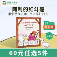【99选5】凯迪克 英文原版绘本 Charlie Needs a Cloak 阿利的红斗篷一本知识性的图画书最后还有图文对照表来解释每一件工具的名称和它的用途