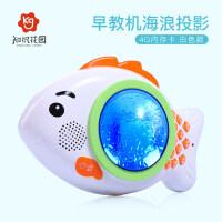 投影故事机早教机婴儿宝宝幼儿音乐玩具播放器可充电下载抖音 白色P5【 4G内存卡 】