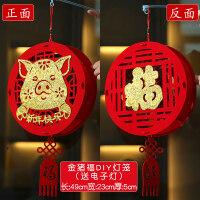 手提发光大红小灯笼儿童新年春节过年装饰用品幼儿园亲子手工玩具