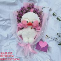 【品牌特惠】伴手礼ins网红小束壁挂干花花束送闺蜜创意礼品送人摆件室内 干花包