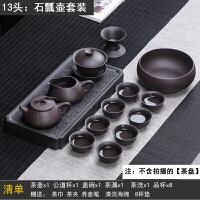 【热卖新品】紫砂茶具套装家用整套功夫简约茶壶茶杯茶叶罐泡茶杯礼品定制