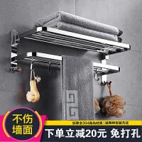 毛巾架 免打孔卫生间不锈钢304浴巾架浴室卫浴挂件厕所置物架壁挂带挂钩