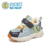 【1件5折价:104.9元】大黄蜂男童棉鞋 宝宝软底学步鞋2020冬季婴幼儿加绒小童鞋子