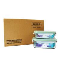 GLASS LOCK 三光云彩 韩国进口玻璃乐扣微波保鲜盒饭盒便当盒锁扣-RP519+RP521