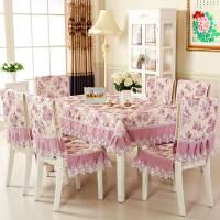 餐椅垫套装新餐桌茶几布椅子餐椅套长方形桌布定制