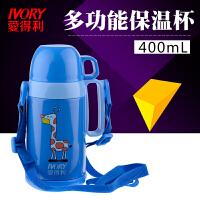 奶瓶儿童保温杯400ml男女宝宝不锈钢便携水杯水壶AF-303ADL 颜色随机