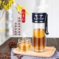 新品双层玻璃杯便携旅行杯茶水分离泡茶杯过滤带盖密封大容量杯子