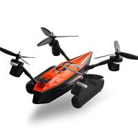 有摄像头的无人机拍照飞机专业遥控飞机四轴飞行器海陆空三栖航母飞船飞车玩具 官方标配