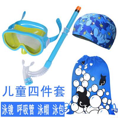 男女儿童防水游泳镜 潜水镜套装呼吸管半干式 浮潜游泳眼镜