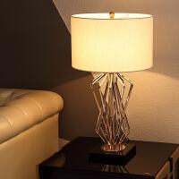 【品牌特惠】北欧台灯卧室床头灯温馨简约现代大理石创意客厅装饰沙发美式 按钮开关