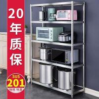 不锈钢厨房置物架五层落地式收纳架储物架多层碗柜货架4五层架子