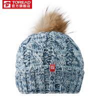 【商场同款,一件5折,叠加店铺满减】探路者帽子 19秋冬户外男女通款保暖徒步针织帽TELH90323