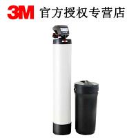 3M家用全屋去除水垢中央软水机SFT软水器软化水处理设备 SFT-300 软水机