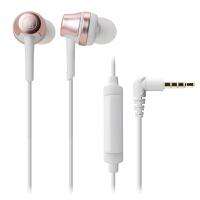 铁三角 CKR50IS 线控带麦入耳式HIFI耳机 重低音 手机通话
