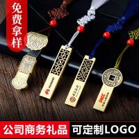 六一儿童节520创意实用中国风商务小礼品定制logo伴手礼古风送客户员工男士礼物母亲节 64G ))))(不拍)