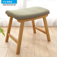 好货家居用品小凳子家用矮凳时尚创意沙发凳小椅子客厅小板凳经济型布艺化妆凳 曲线设计 叠摞安放