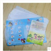 一体化书皮包书皮 自粘包书膜磨砂 韩国可爱透明包书纸书壳书衣