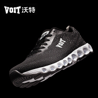 沃特运动鞋男跑步鞋轻便软底飞织网面透气男鞋跑鞋学生春季夏季