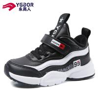 永高人男童运动鞋冬款透气网面舒适防滑跑步小学生儿童鞋子
