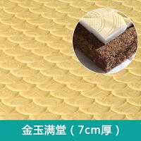 香世源椰棕床垫1.5 1.8m棕榈双人棕1.2米棕垫床垫子定做定制