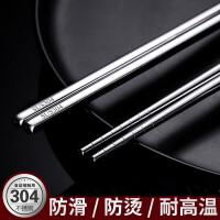 单双304不锈钢筷子螺纹防滑防烫防霉儿童餐具筷子韩式中空心筷子