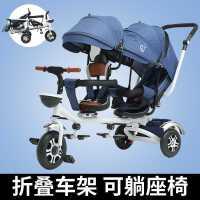 永久双胞胎三轮车儿童双人座脚踏车溜娃神器婴儿推车1-7岁宝宝