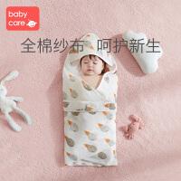 babycare包被婴儿初生春秋夏季薄款新生儿宝宝襁褓巾纯棉纱布抱被