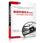 数据挖掘技术(第3版)――应用于市场营销、销售与客户关系管理(资深数据挖掘专家Gordon S&Michael 全新作