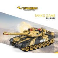 遥控坦克玩具车越野车履带式充电动男孩儿童玩具无线遥控汽车赛车
